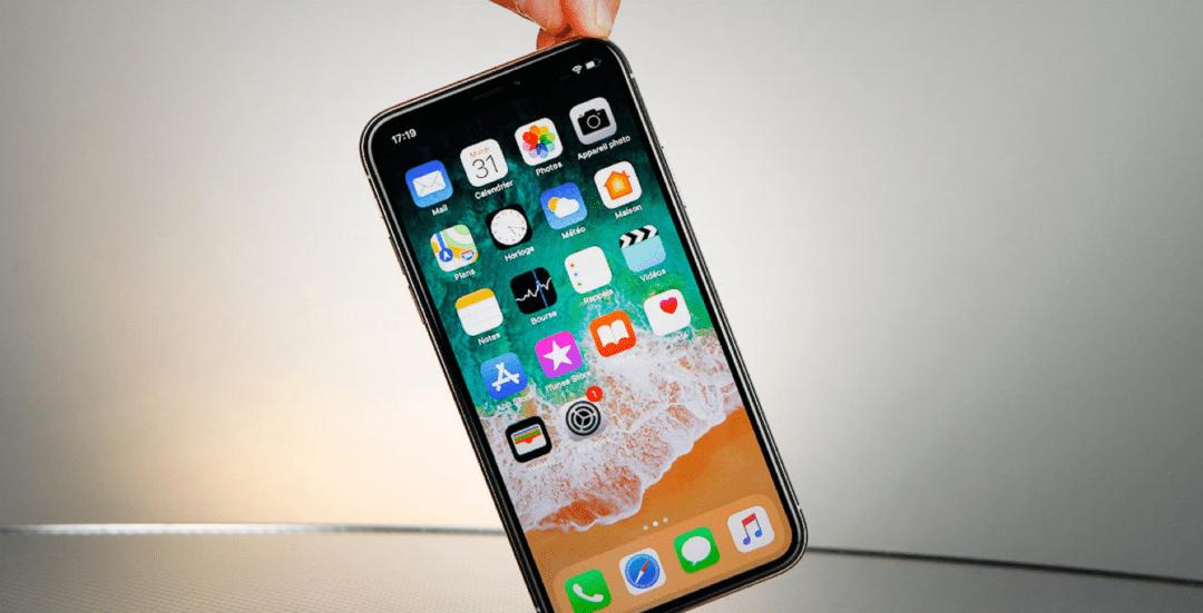 reprise smartphone
